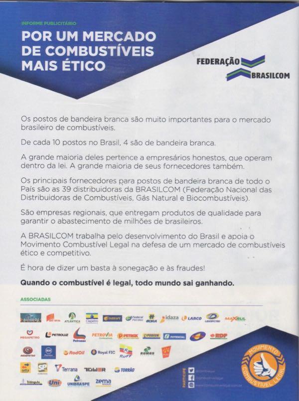 Brasilcom_anuncio-1